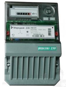 merc320am