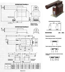 Габаритные и установочные размеры ЗНИОЛ-20-П